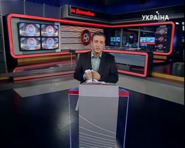 Динамо бьет по перекладине