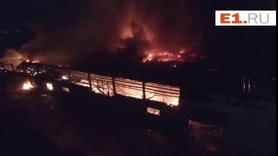 Пожар на мебельном складе
