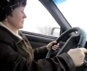 Бабка из автошколы