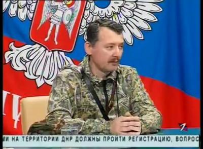 Стрелков о Донецке