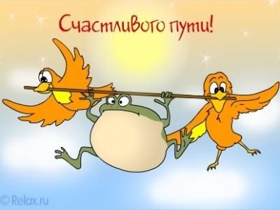 _Lyagushka_puteshestvenniza_(Ulianov).mp3