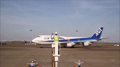 Boeing 747 - Последний полёт!