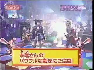 Sailor moon - Animetal - Moonlight densetsu