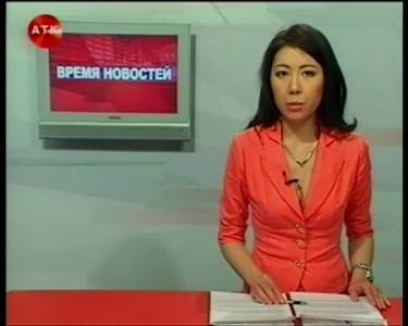 Терминатор 5 в Астрахани