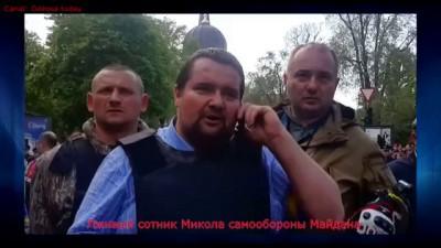 Как расстреливали украинцев на Греческой 2 мая 1часть