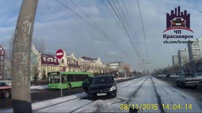 Красноярск КрасРаб