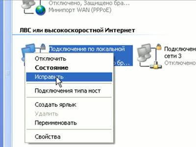 Исправление ID 5000