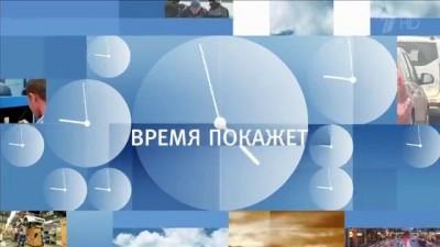Эксперты на Первом и НТВ