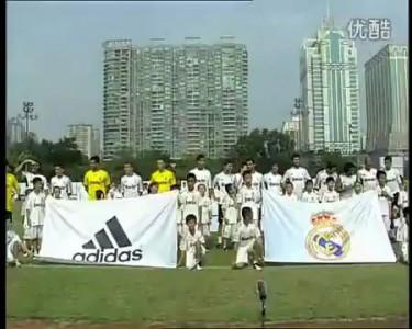 109 китайских детей vs Реал Мадрид