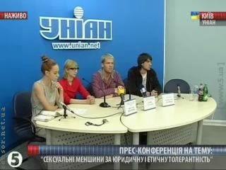 Київ-толерантний