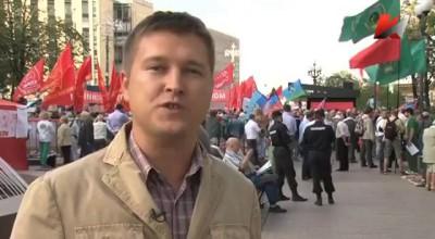 3 07 14 Народ Требует у Путина помощи для Новороссии