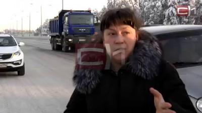 Авария во время интервью