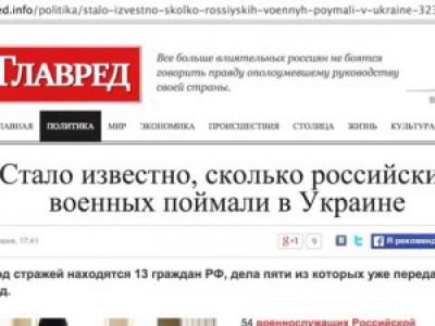 Игорь Шойгу невиновен
