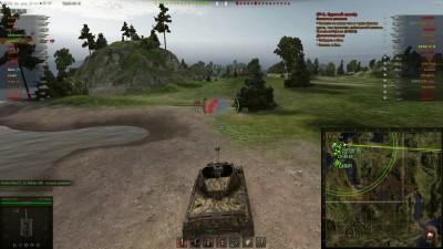 танк уехал