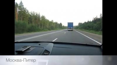 Карелия ( Сегозеро )