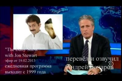 Американцы о Русских