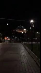 Собор Святой Софии. Константинополь.