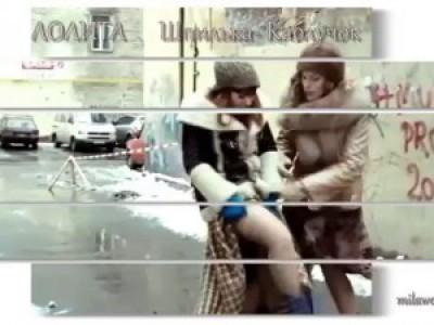 ЛОЛИТА Шпилька-Каблучок