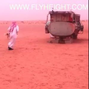 Не дают в пустыне облегчиться