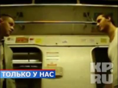 нож в реале - метро 2_Москва