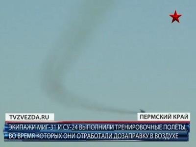 Дозаправка в воздухе МиГ-31 и Су-24