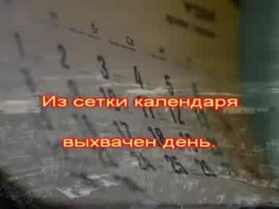 Цой Виктор - Перемен ремикс (караоке)