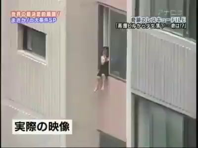 Девочка выпала из окна