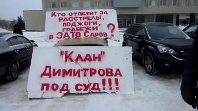"""Что происходит в Российской """"глубинке""""?!"""