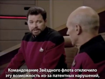 Как патенты Apple погубили Star Trek