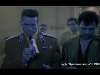 Русский мат в голливудском кино