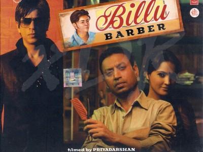 Billu Barber - Marjaani