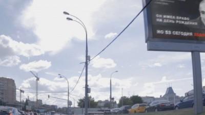 В Москве раскрыли убийство мэра