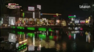 五木ひろし  ~  博多ア・ラ・モード