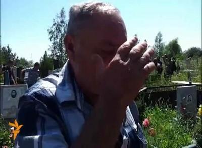 """Крымск: """"за чей счет похороны?"""""""