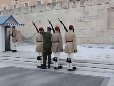 Смена караула в Греции