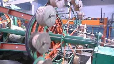 Пхеньянский завод электропроводов 326 (КНДР)
