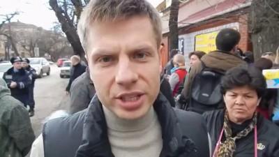 Депутату Гончаренко дали в Крыму по носу