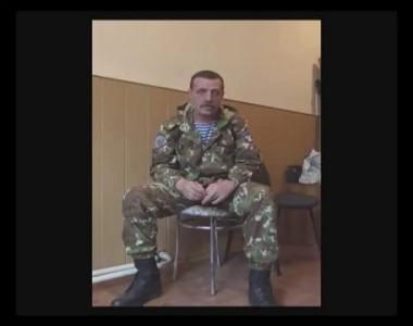 пленный батальона Артемовск показания Бесу