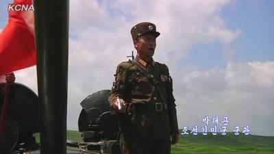 Корейская НА