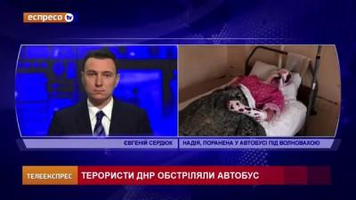 ESPRESSO TV: РЕПОРТАЖ ПРО ВОЛНОВАХУ