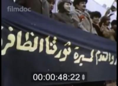MR CREDO Саддам Хусейн