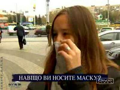 Почему на Украине люди носят маски?
