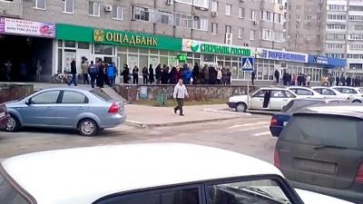 Банкоматы закрывают Украина