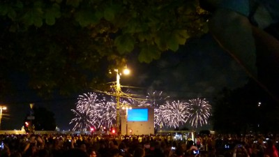 Фестиваль Фейерверков в Москве 2015г