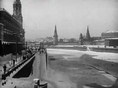 Москва1908