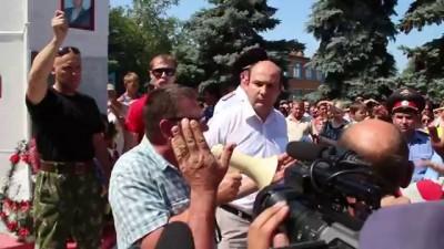 Стихийный митинг в Пугачеве Саратовской области