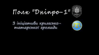 """Крим. Танки окупантів. Повітряна розвідка """"Дніпро-1"""". #БлокадаКрыма"""
