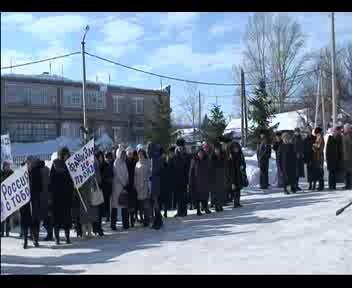 Митинг в с. Матвеевка 6 марта 2014г.
