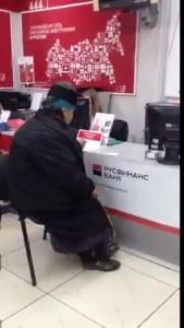 Клиенты банков