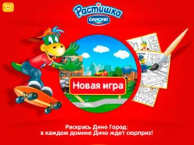 Проект сфгос - институт коррекционной педагогики